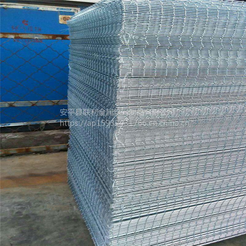 联利钢丝镀锌网 镀锌丝电焊网片 现货建筑铁丝网片