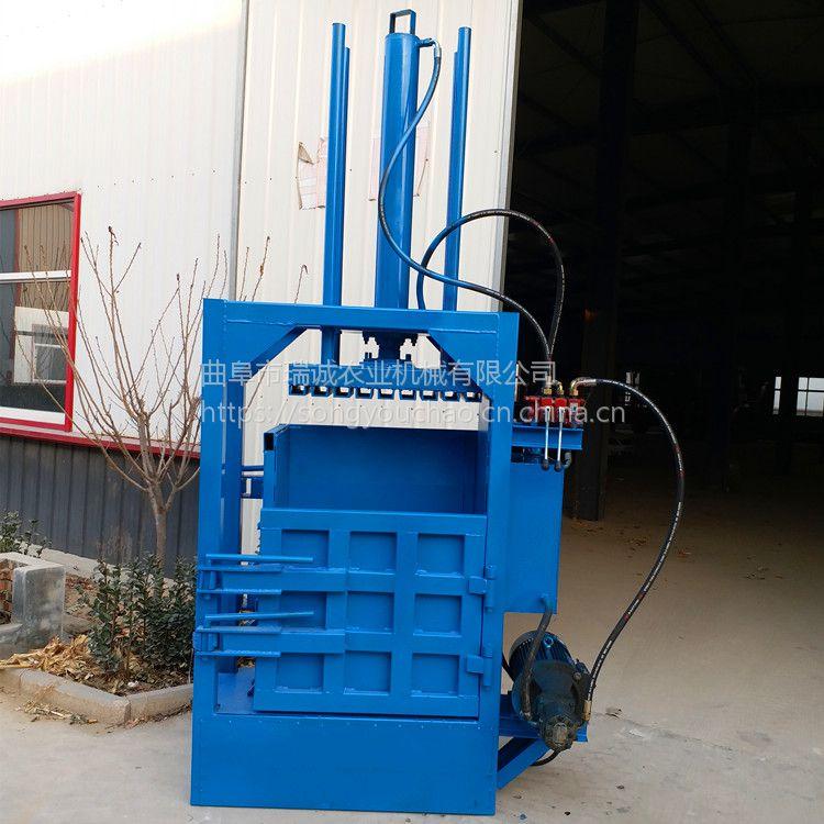 多功能立式液压打包机 服装下脚料打包机 立式废纸箱压块机
