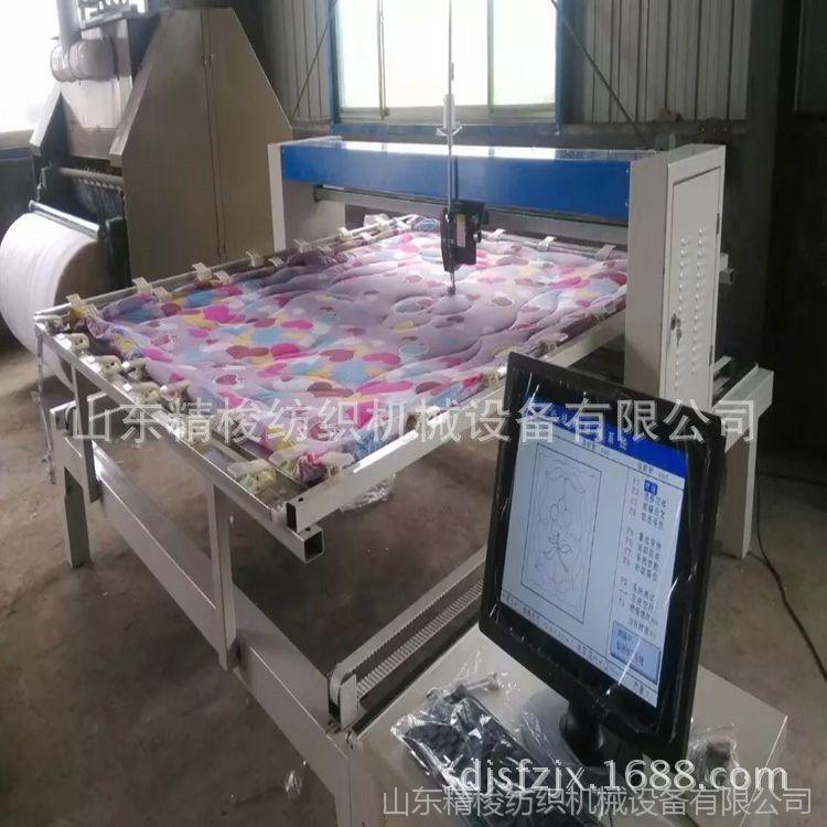 全移动自动缝被机 花型被子专用电脑绗缝机生产厂 电脑绗被机图片