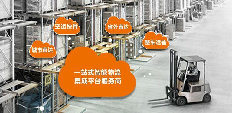 http://himg.china.cn/0/4_1020_1036545_767_376.jpg