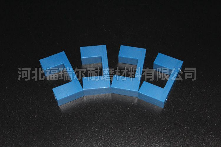 常年供应高分子PE零件 福瑞尔耐冲击高分子PE零件生产