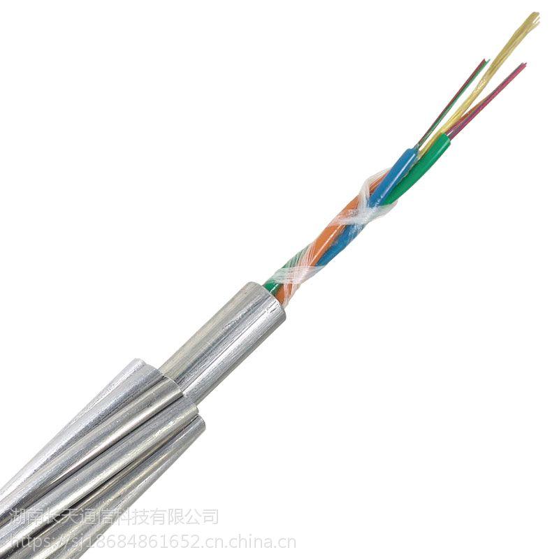 OPGW-24B1-150 [96.6;176.7],电力光缆厂家