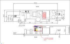FSP/全汉集团/FSP060-1Q01/48V60W开架式通信电源/POE交换机电源