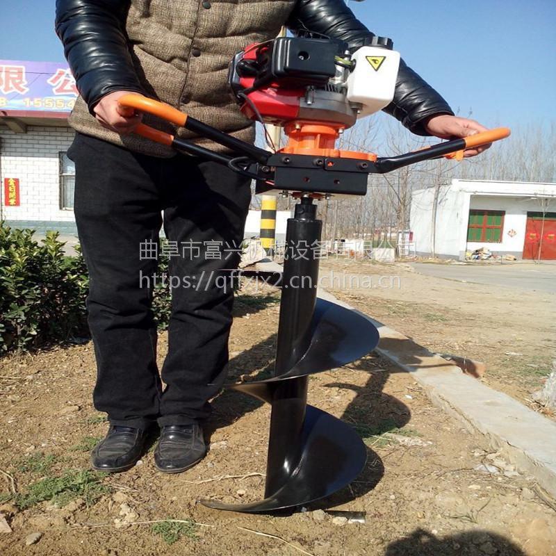 单人操作种树刨坑机价格 富兴直销围栏埋桩打坑机