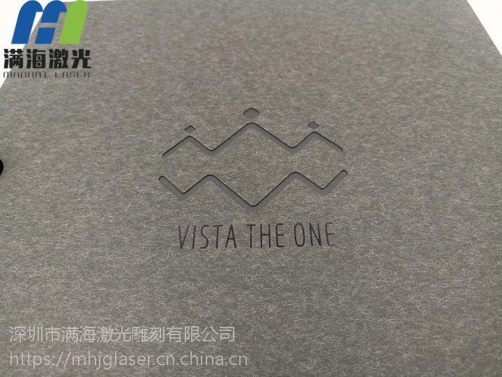 深圳龙华纸质包装盒表面激光雕刻、激光刻字加工-满海激光雕刻