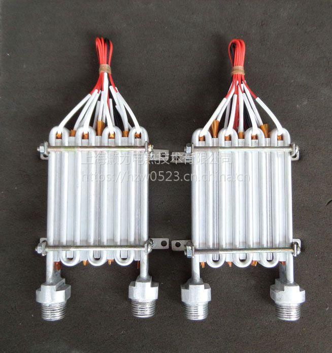 热水清洗机电加热器