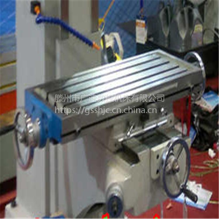 Z5150B-1广速数控立式钻床升降台钻床