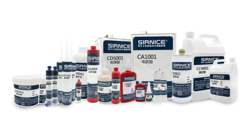 固化快的灌封胶|胶水百科|粘接性强的灌封胶|国内民族品牌SIRNICE