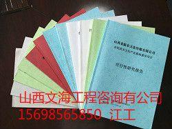 http://himg.china.cn/0/4_1020_234864_250_187.jpg