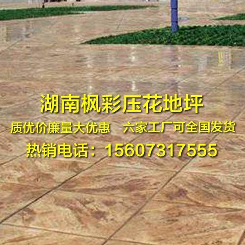 http://himg.china.cn/0/4_1020_236308_500_500.jpg