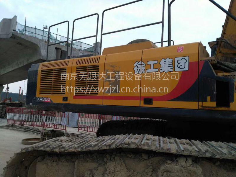 连云港有台徐工360旋挖机 转场费用低