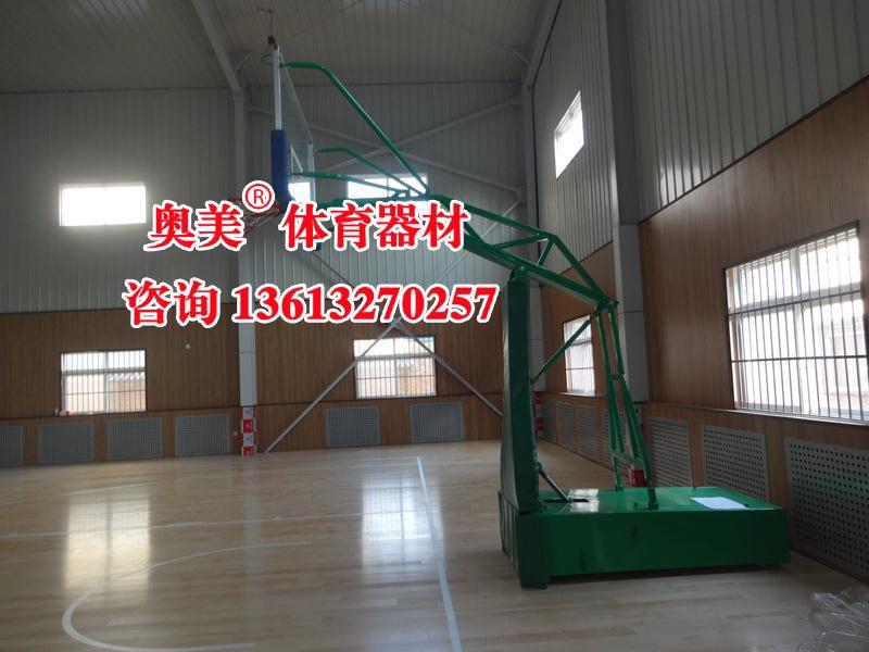 德兴地面篮球架