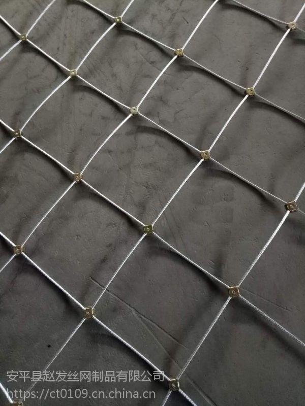 勾花网防护网.山坡挂网厂报价.石笼网护岸网生产