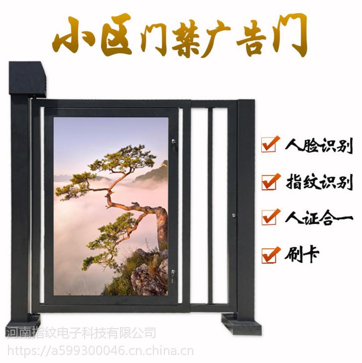 河南郑州小区自动门广告门平开门机