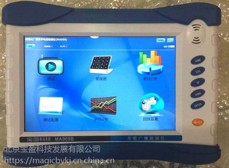 MA969E车载广播地面国标数字电视路测仪
