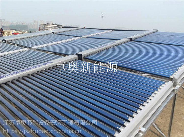 南通如皋医疗诊所三吨太阳能加奥栋空气能热水工程