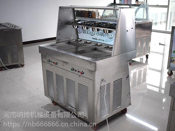 留坝炒酸奶机多少钱一台