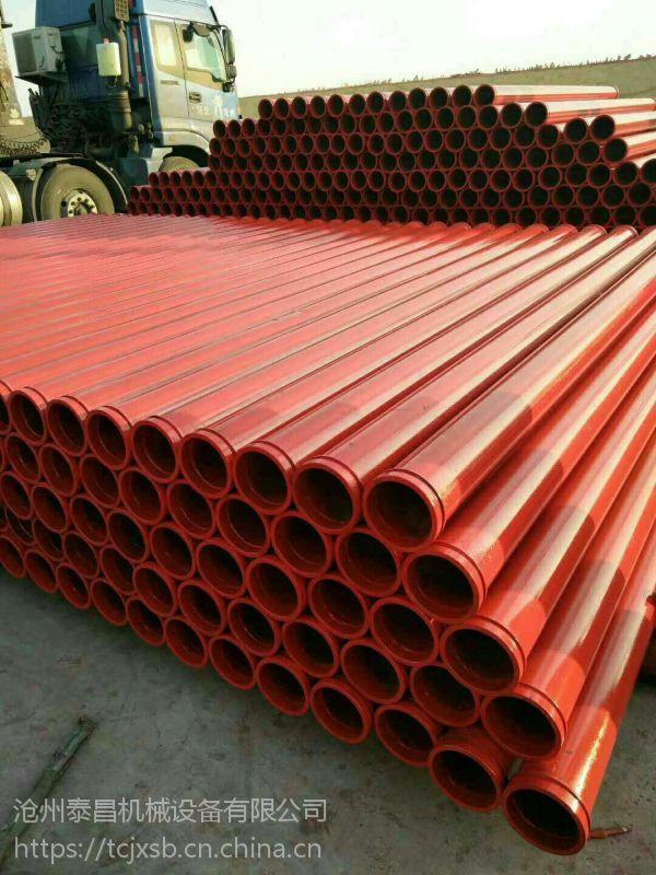 管件之乡·生产12米混凝土布料机/中联泵管/350回转支承