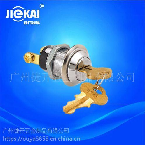 JK203环保电源锁 欧能车全铜锁 进口电子锁