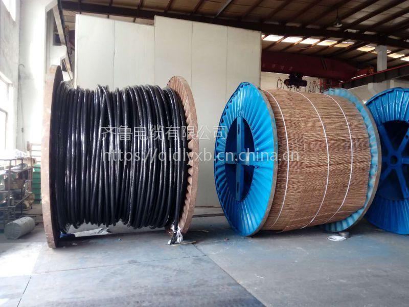 供应齐鲁牌铜芯聚乙烯绝缘聚乙烯护套齐鲁电缆 YJV-0.6/1 4*4