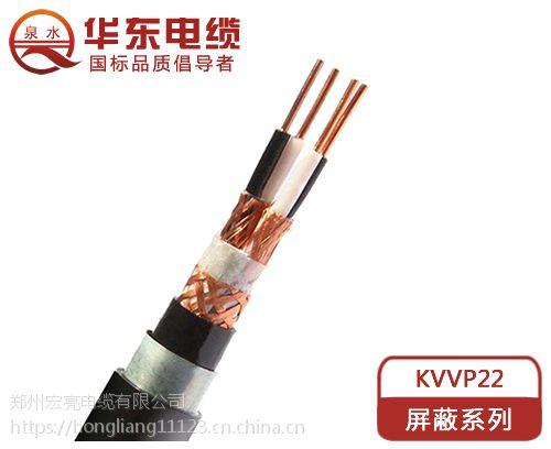 控制电缆哪个厂家有现货国家标准