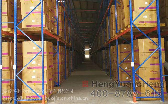 广州厂家订制批发横梁式货架