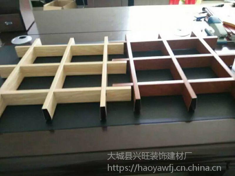 铝格栅常用规格和尺寸有哪些50X110mm, 50X150mm等