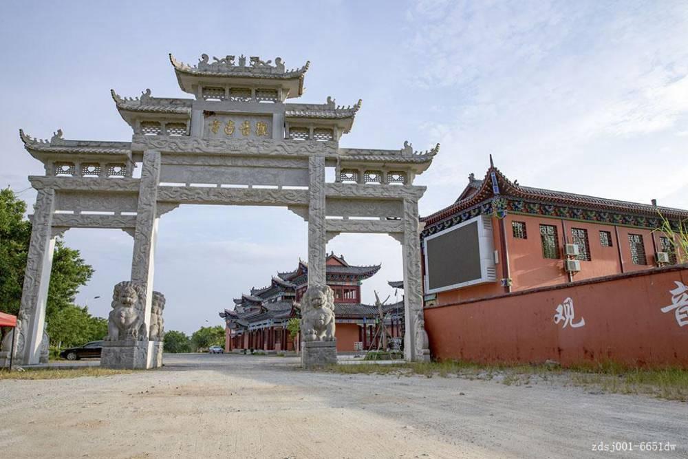 黑龙江农村石牌坊,黑龙江石头牌坊订做厂家--顺利石雕厂
