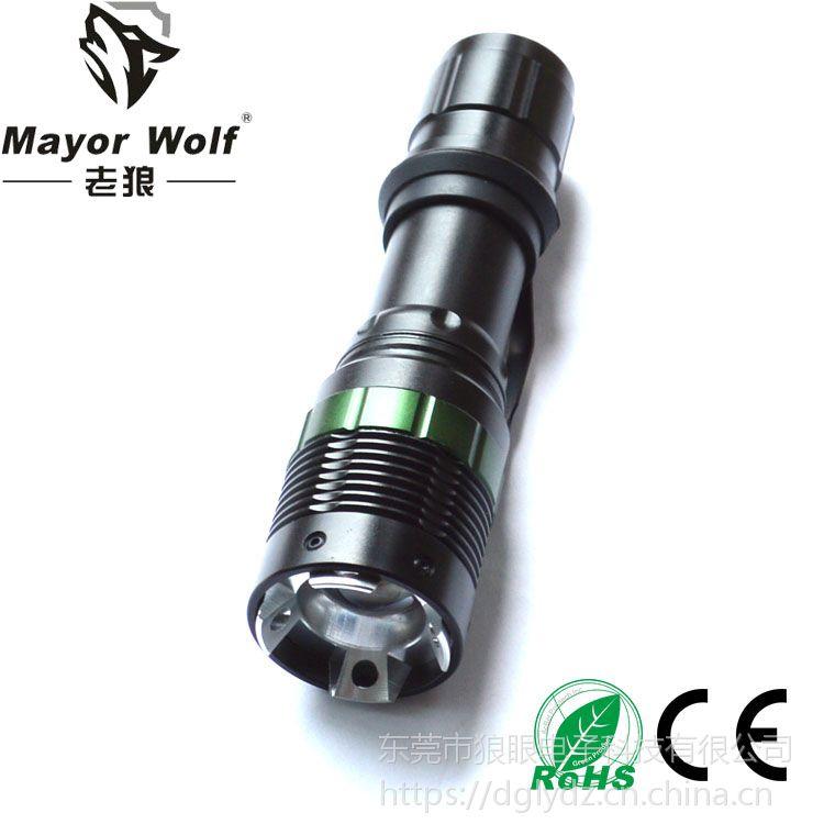 供应厂家直销 led充电手电筒 户外照明骑行远射led强光手电筒