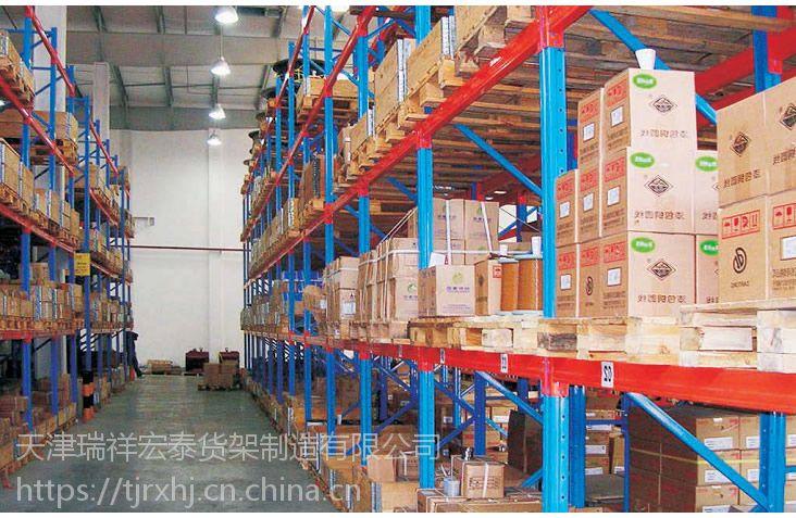 货架批发货架大全贯通货架横梁贯通货架瑞祥宏泰货架公司