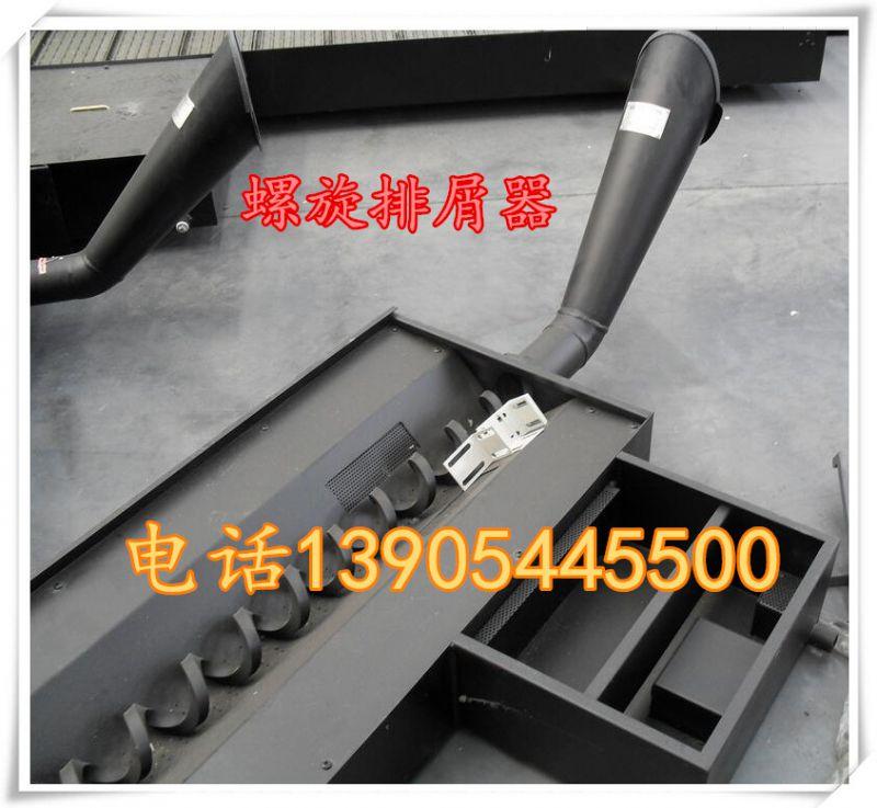 http://himg.china.cn/0/4_1021_232344_800_737.jpg