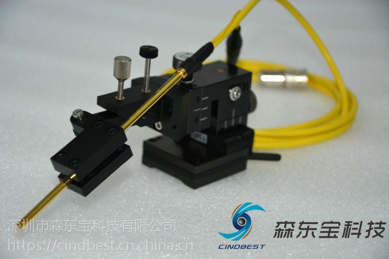 森东宝供应台湾进口2um精度磁性吸附带磁力开关底座探针座价格