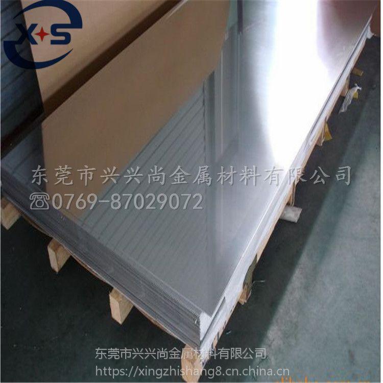进口321不锈钢板 耐晶界腐蚀不锈钢板