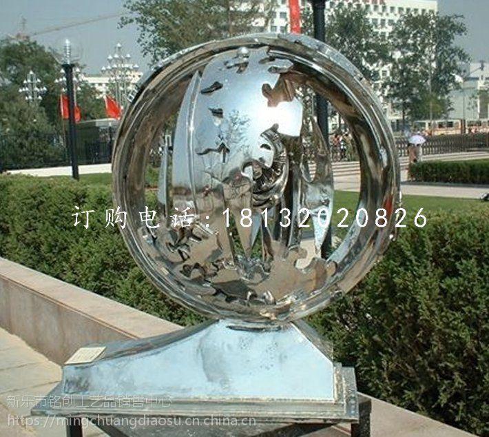 抽象圆球雕塑,不锈钢抽象雕塑