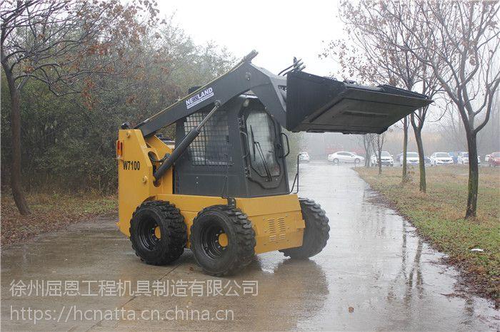 滑移装载机价格 国产滑移装载机厂家