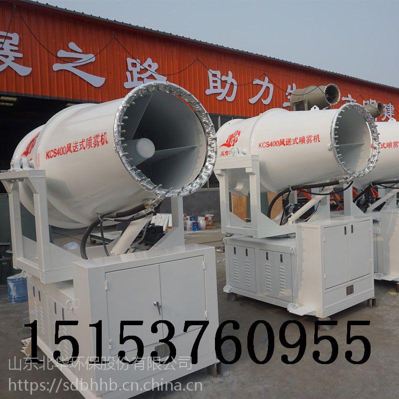 风清江苏80米施工爆破全自动雾炮机