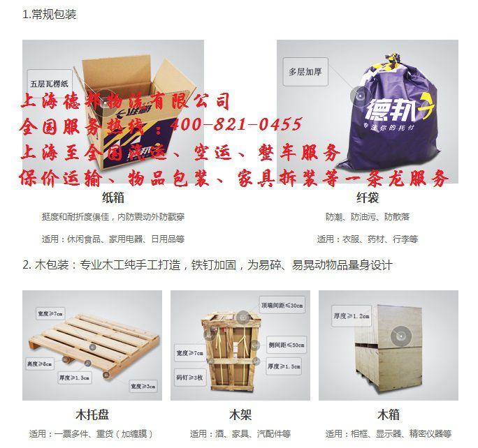 http://himg.china.cn/0/4_1021_235564_684_642.jpg