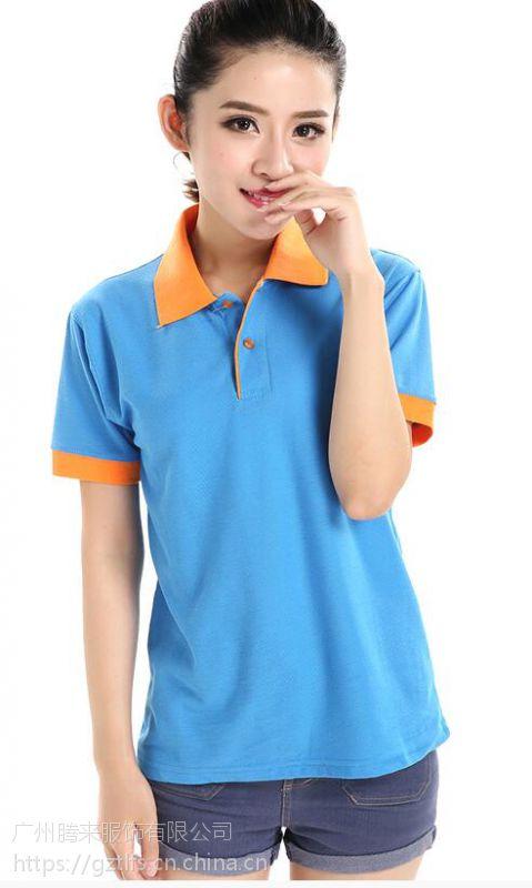 广州荔湾区学校运动会 班服定做 老师活动服定制 来图制作