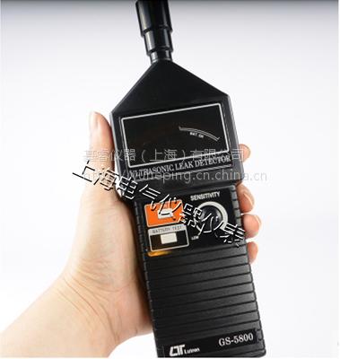台湾路昌Lutron GS-5800超声波泄露检知器/检测仪原装进口GS-5800