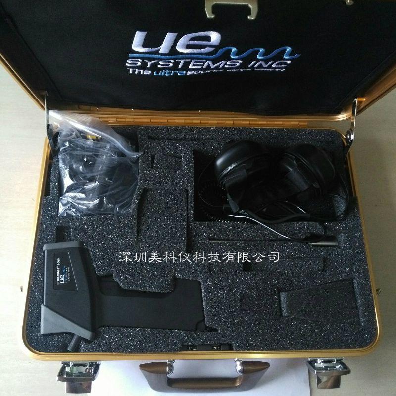 供应美国UE UP3000C手持式数字超声波检漏仪