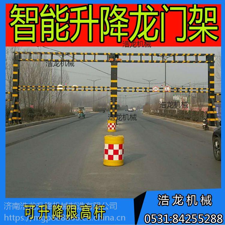 安徽限高架厂家直销提示道路龙门架 智能可升降式限高架