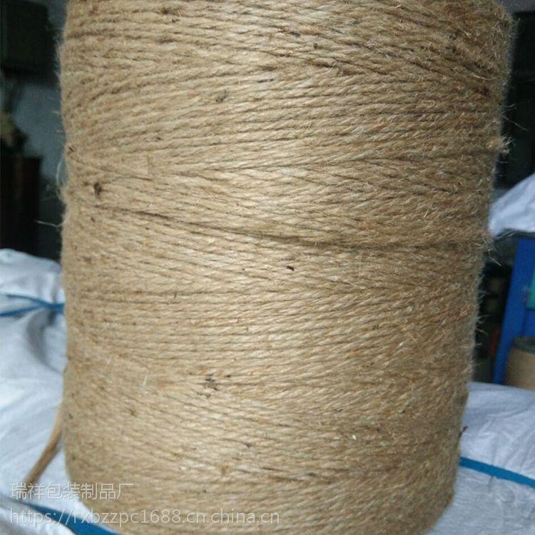 干草牧草圆捆机专用打包捆草网稻杆青贮打捆网绳生产厂家直供