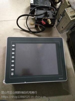 快速RS OEMAX伺服触摸屏维修 V810S+