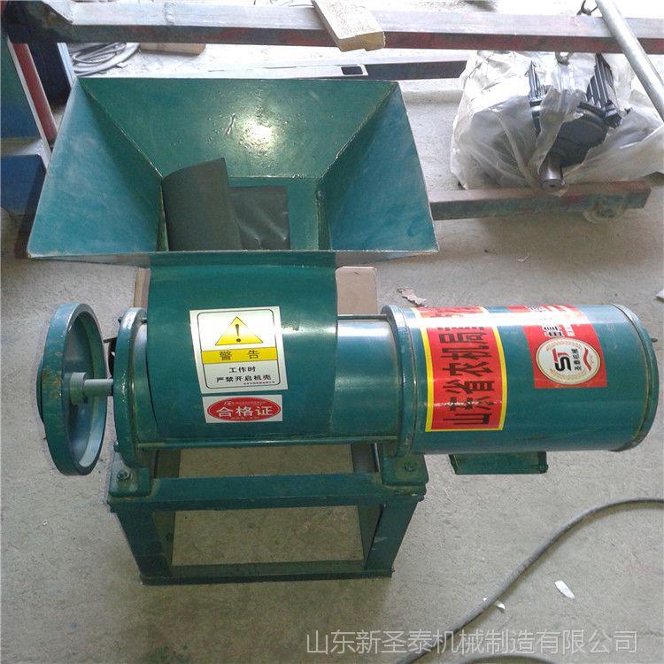 莲藕淀粉加工设备 薯类淀粉加工设备 红薯淀粉提取工艺