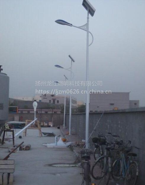 龙江照明供应遵义沿河县锂电池太阳能led路灯6米40瓦厂家