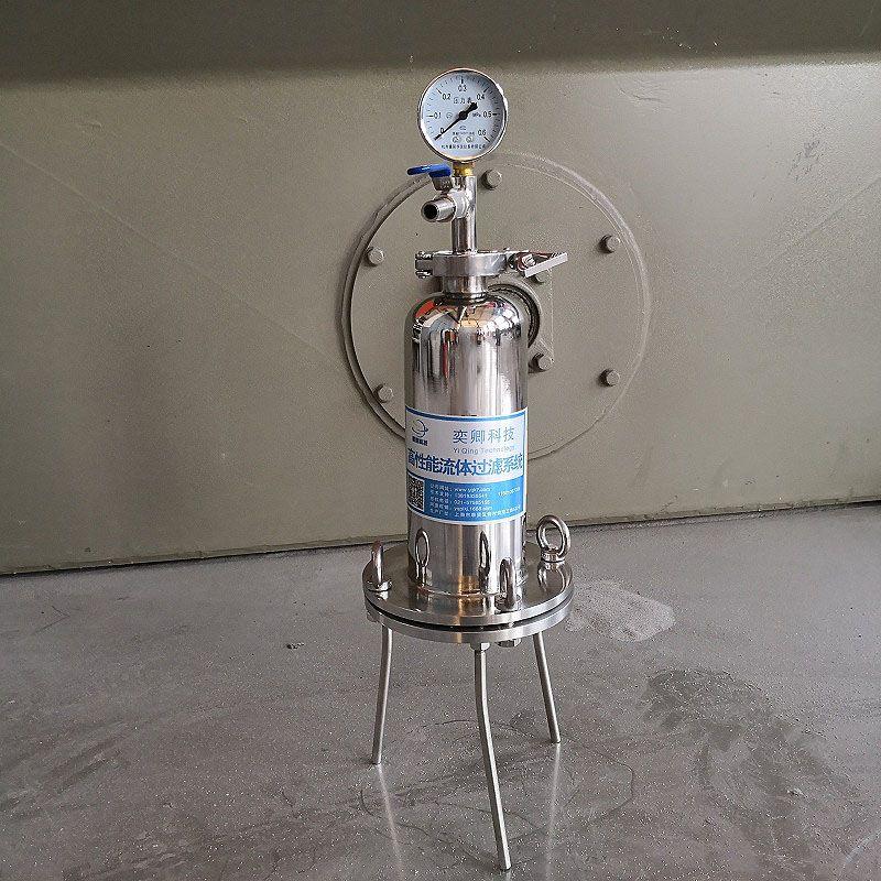 供应1L实验型不锈钢正压过滤器 奕卿科技小型实验室过滤器