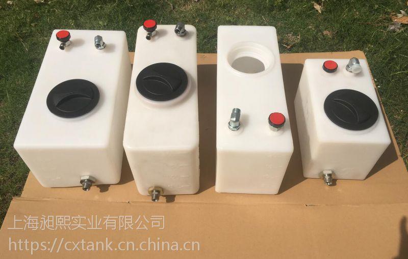 移动升降机油箱厂家,上海油箱厂家,山东液压油箱厂家,高空作业平台油箱厂家