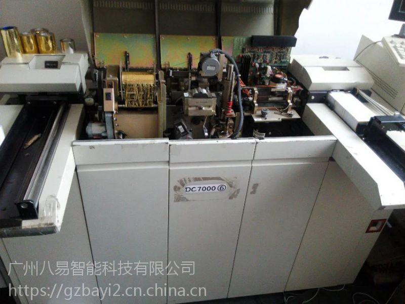 广州八易个性化凸码机