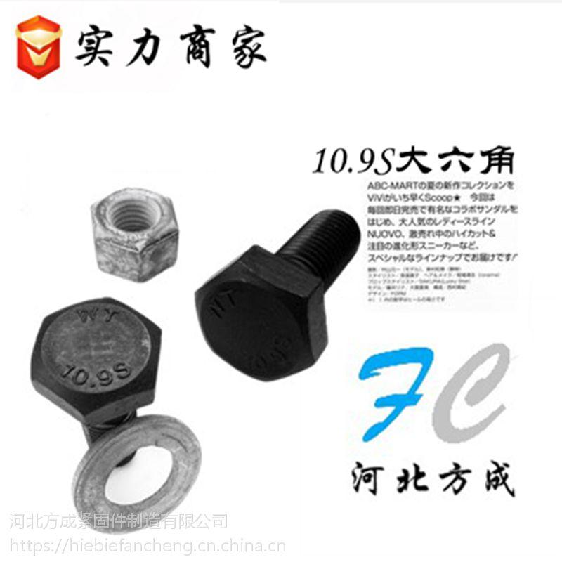 河北厂家 钢结构螺栓 大六角 质量保障