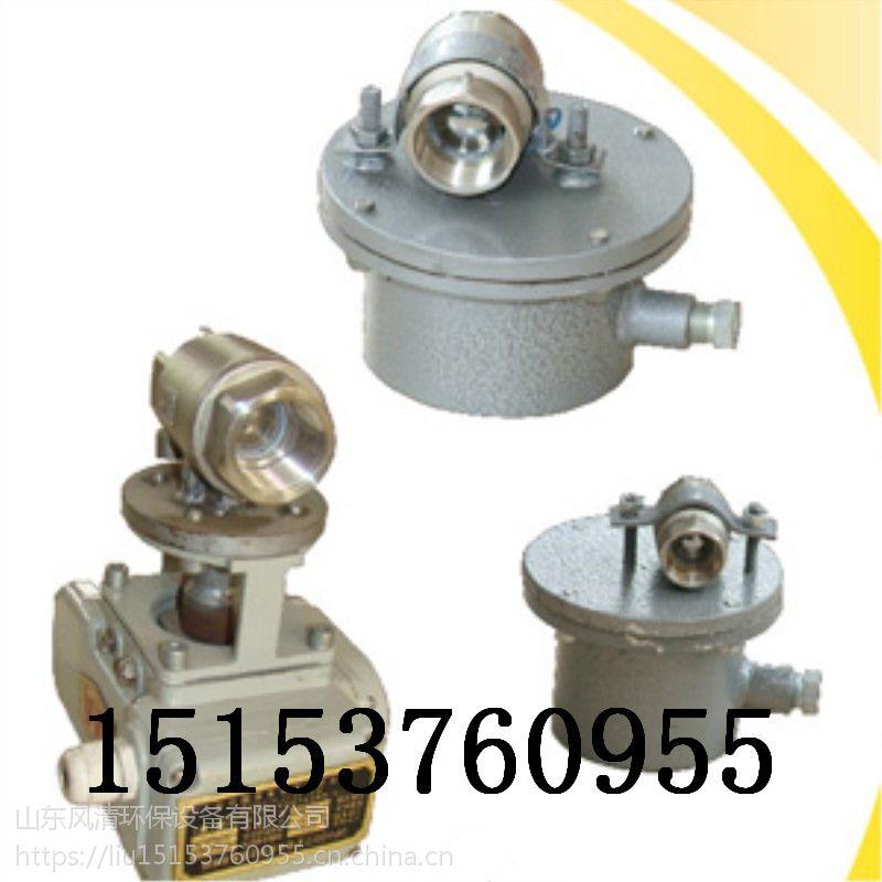 风清DFH20/7电动球阀 安全防爆型矿用电动球阀 厂家